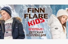 реклама FiNN FLARE