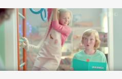 Реклама АКВАЛОР