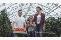 Реклама ПРОМСВЯЗЬБАНК