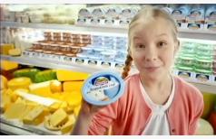 Видео реклама ХОХЛАНД