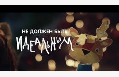 Реклама БАРНИ