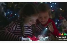 Реклама Детский мир - Новогодняя 2015