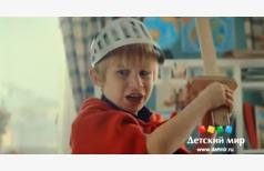 Реклама Детский мир