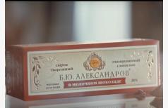 Сырки Б.Ю. Александров