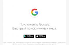 Как Google поможет успеть к новогоднему столу