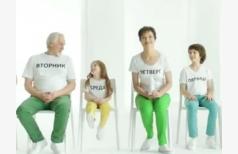 Реклама Дюфалак