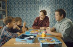 """Реклама """"Тривиал. Hasbro Игры"""""""