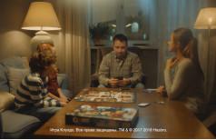 "Реклама ""Клуэдо. Hasbro Игры"""