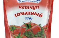 Съемки рекламы кетчупа «Моя семья»