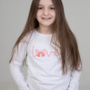 Яна Саакян