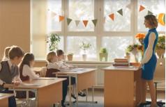 "Реклама ""Начальная школа XXI века"""
