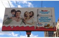 "Николь Спиридонова и Егор Головицын: съемки для ""Киндера"""