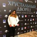 Анастасия Керон(Аверьянова)