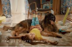 """Реклама """"Магне В6 форте"""""""