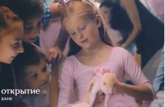 """Реклама банка """"Открытие"""""""