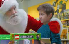 """Ролик Лего """"Найди подарок мечты!"""""""