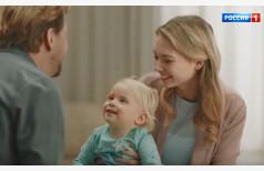 Реклама Bosch и Finish - Превосходный результат