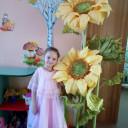 Алина Ульянова