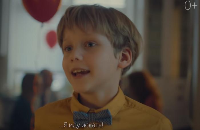 """Реклама """"Яндекс.Станция: Первая в доме."""""""