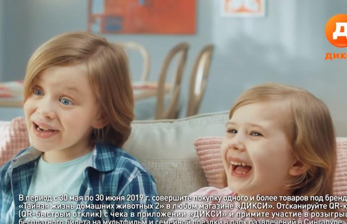 """Реклама Дикси - """"Кошка съешь Горошка"""""""