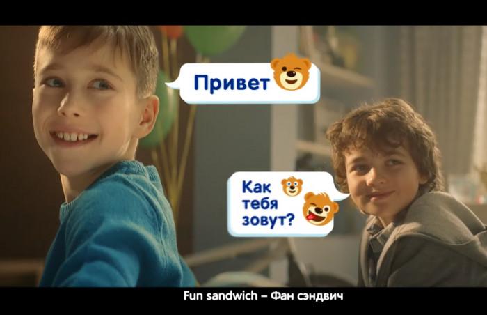"Реклама ""Барни-Fun Sandwich"""