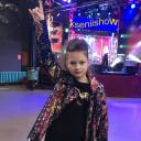 Ксения Шоу