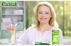 Реклама Лесной Бальзам