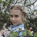 Александра Мацаль