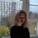 Ольга Сиган