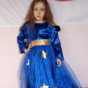 Милана Маликова