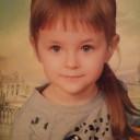 Марина Плешанова