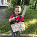 Василиса Ковалевская