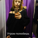 Анастасия Чекушкина