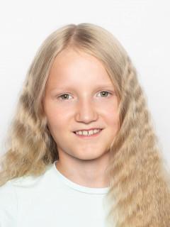 Татьяна Четверикова