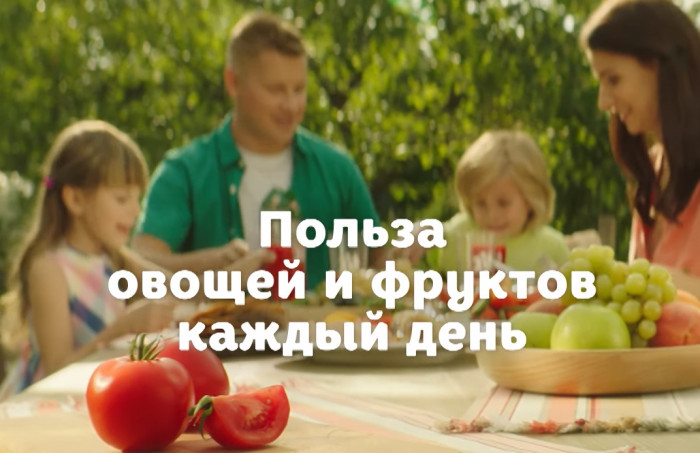 """Реклама сока """"Добрый"""""""