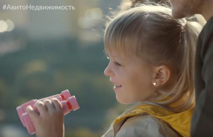 """Реклама """"Авито недвижимость. Смотровая""""."""