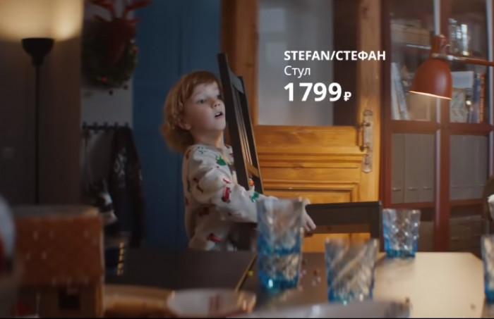 "Реклама ""ИКЕА"".Дед Мороз верит в тебя!"