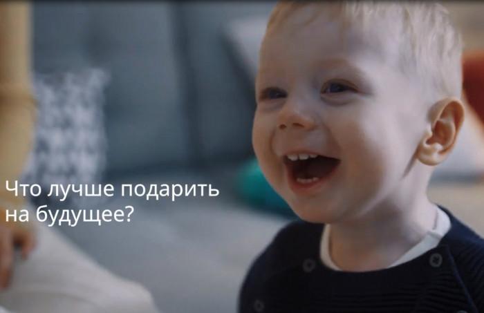 Рекламный видеоролик для ИКЕА