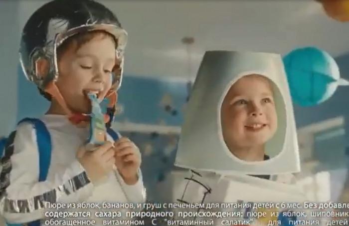"Реклама ""Фруто Няня"""