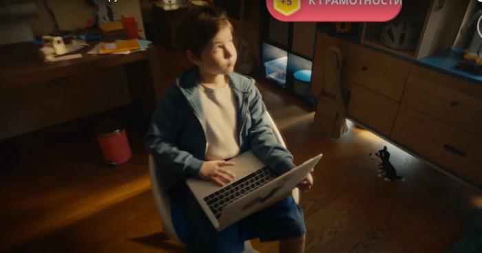 Реклама сервиса Учи.ру