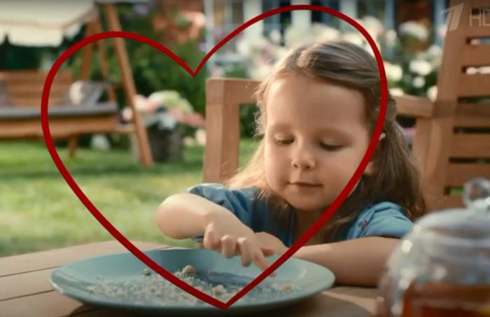 """Реклама печенья """"Любятово"""""""