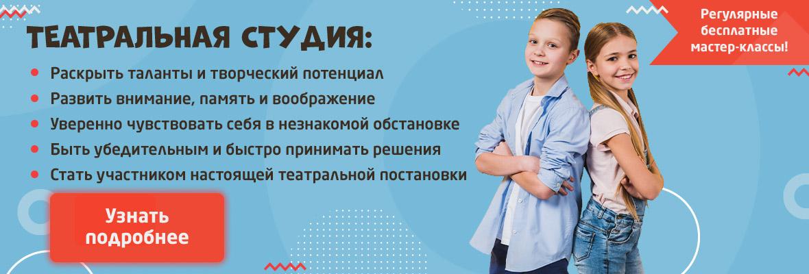 кастинг для подростков в москве